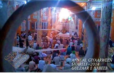 Annual Giyaarween Shareef  Gulzaar e Habeeb allama kaukab noorani okarvi