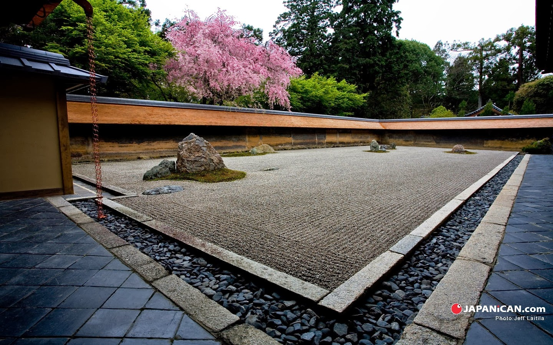 Satsang zaragoza jardines zen i - Arena jardin zen ...