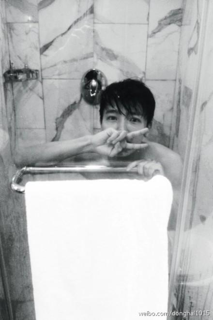 Donghae Mandi