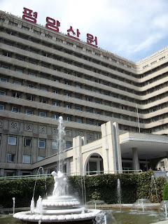 """""""La mujer en Corea del Norte"""" - publicado en el blog de Pyongyang a La Habana. Maternidad"""