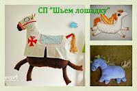 http://olgadostovalova.blogspot.ru/2013/09/blog-post_20.html