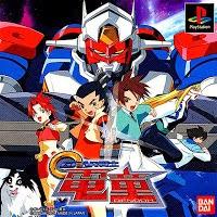 Download game Gear Fighter Dendoh PS1
