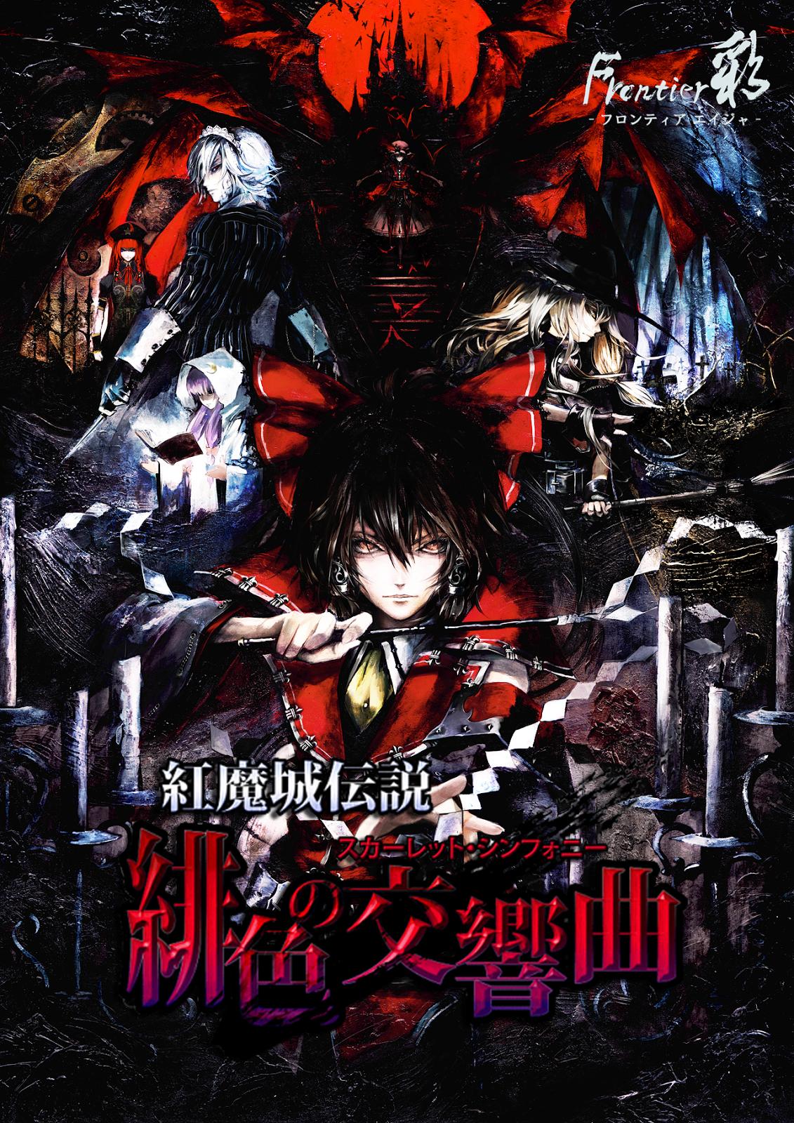 Programa 7x20 (28-02-2014) Especial Castlevania Parte 2 Koumajou+Densetsu