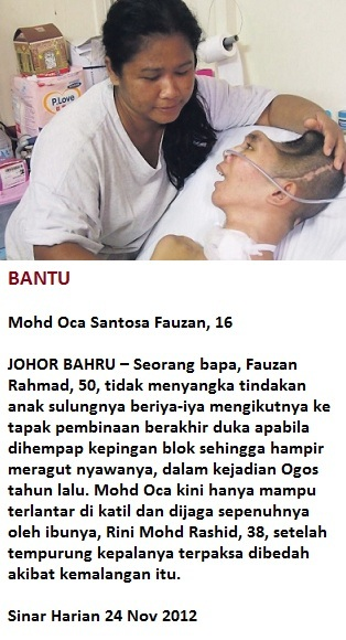 BANTU MOHD OCA