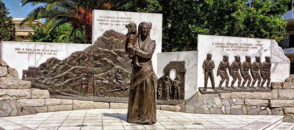 Αποκλειστικό: Μνημείο Γενοκτονίας κατασκευάζει ο Δήμος Πειραιά στο λιμάνι του!