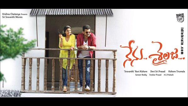 malayalam film song ringtones  free