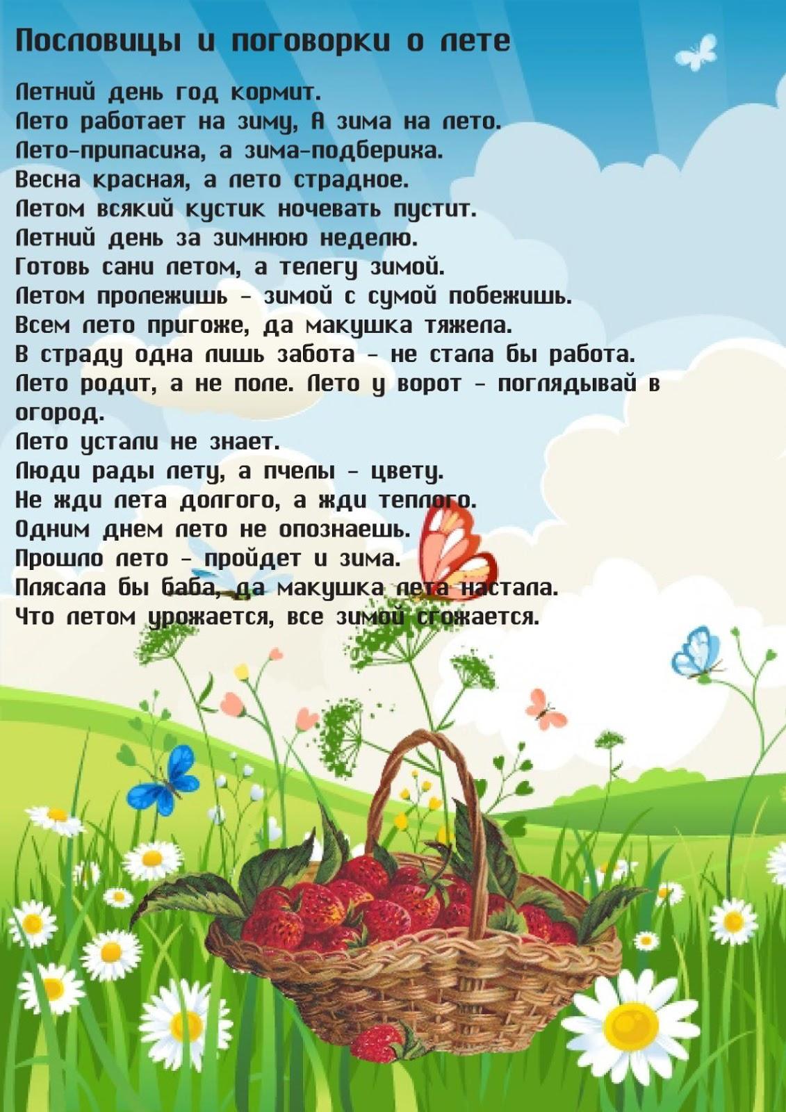 Стихи о весне весенние стихи для детей