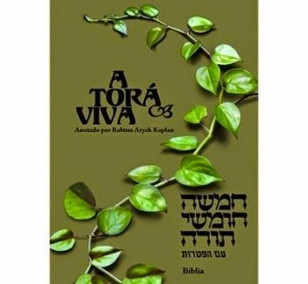 Feira do livro judaico português