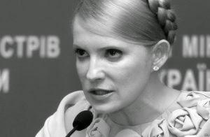 Пашинский обратился к Порошенко с инициативой передать арестованные нефтепродукты Курченко Минобороны - Цензор.НЕТ 1515