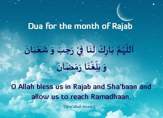 Image result for rajab month