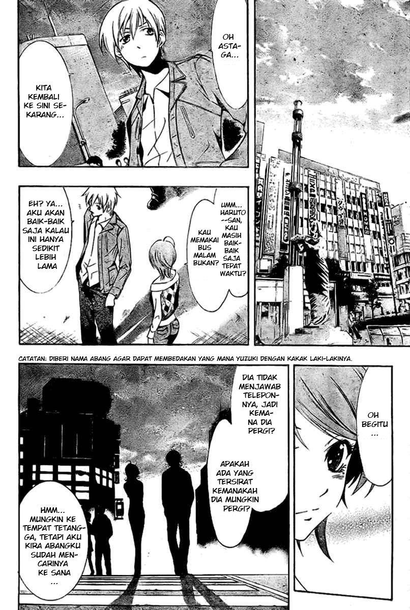kimi no iru machi Online 27 page 10