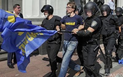 """МВС провело обшуки в активістів партії """"Свобода"""""""