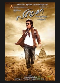 Lingaa 2014 Tamil Full Movie Watch Online DVDscr Download