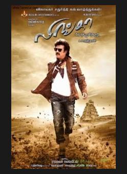 Lingaa 2014 Tamil Full Movie Watch Online DVDscr Download