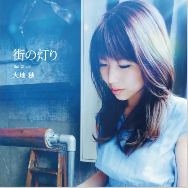 [Album] SUI – 街の灯り (2016.04.11/MP3/RAR)