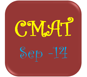 CMAT September 2014 MBA Exam Dates