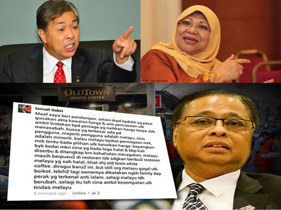Haah Mana Suara Pemimpin Melayu Lain Zahid Rohani KJ Dah Tunjukan Sokongan Kepada Ismail Sabri