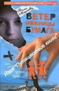 уже в Беларуси!