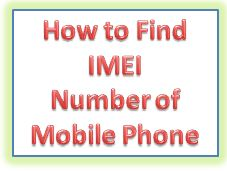 How to Find IMEI number of Mobile Phone2