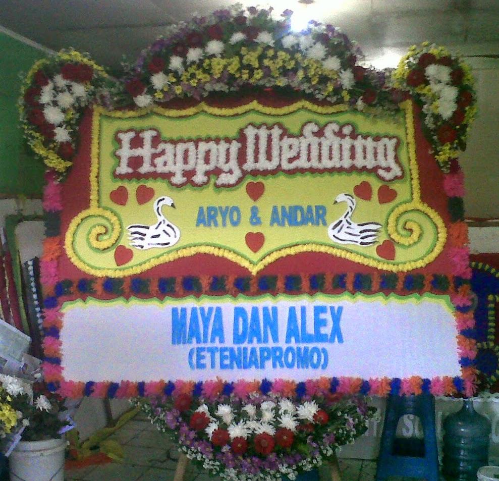 Happy Wedding (WS-050)