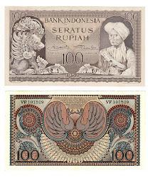 Seri Kebudayaan 100 1952 Replacement UNC 1,6jt (sold)