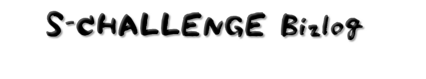 S-CHALLENGE Bizlog