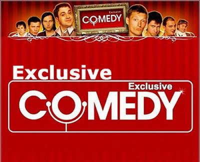 Comedy Club. Exclusive ( Выпуск 16) (эфир от 01.06.2013)