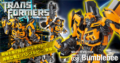 Revoltech Bumblebee Sci-Fi 038