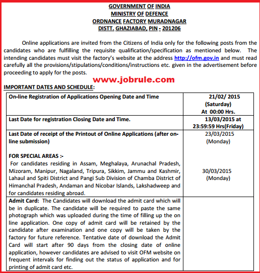 Ordnance Factory Muradnagar-OFM Ghaziabad latest PGT/TGT/ Primary Teacher Job Opening March 2015