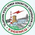 TS GENCO Recruitment 2015 - 856 Assistant Engineer Posts at tsgenco.telangana.gov.in