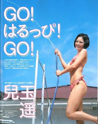 [Resim: HKT48+Haruka+Kodama+Go+Haruppi+Go+on+BOM...ne+001.jpg]