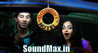 Sreenath bhasi in usthad hotel