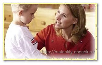 Что делать если ребенок стал сильно заикаться