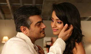 ajith and trisha in mankatha