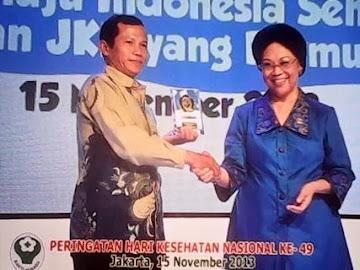 Tanda Penghargaan