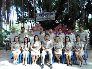 คณะครูโรงเรียนบ้านโนนคูณ