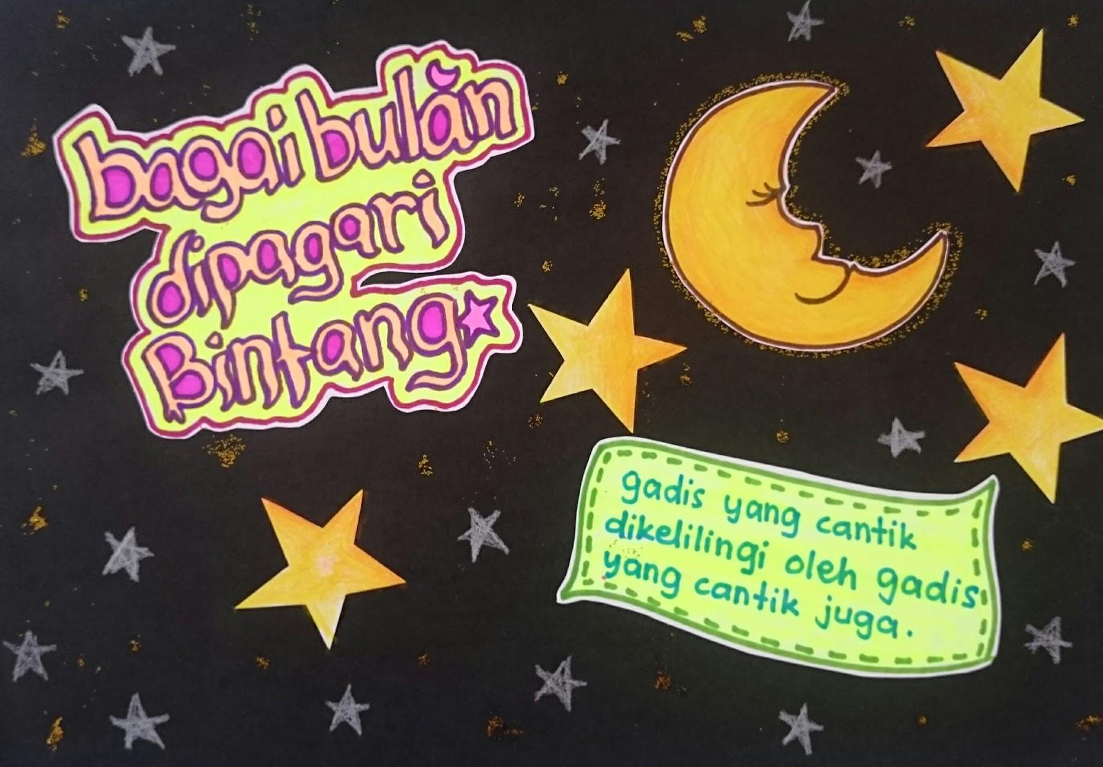 Kembara Minda 7 Bagai Bulan Dipagari Bintang