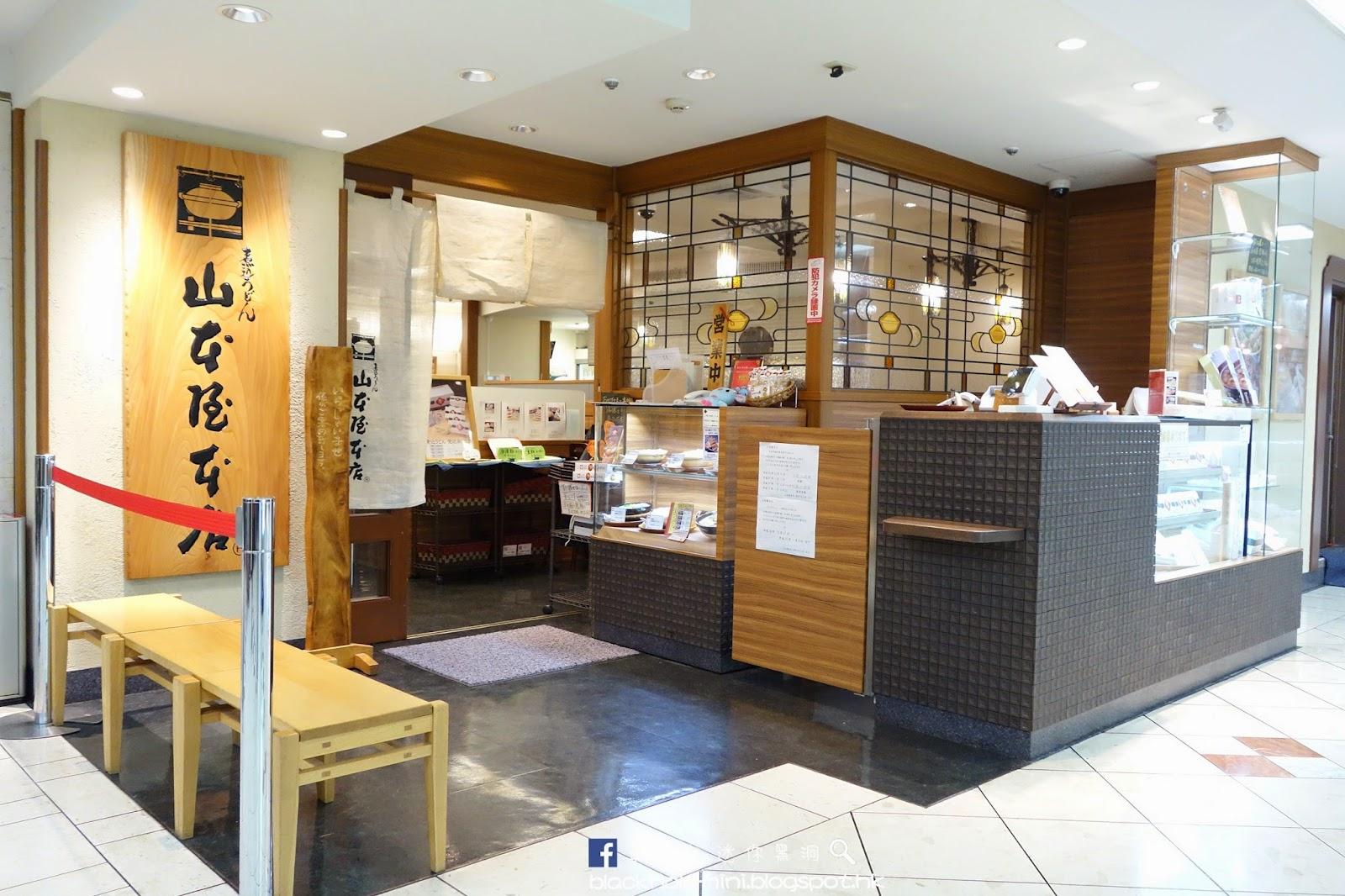 [日本.名古屋] 超肥美生蠔烏冬:山本屋本店