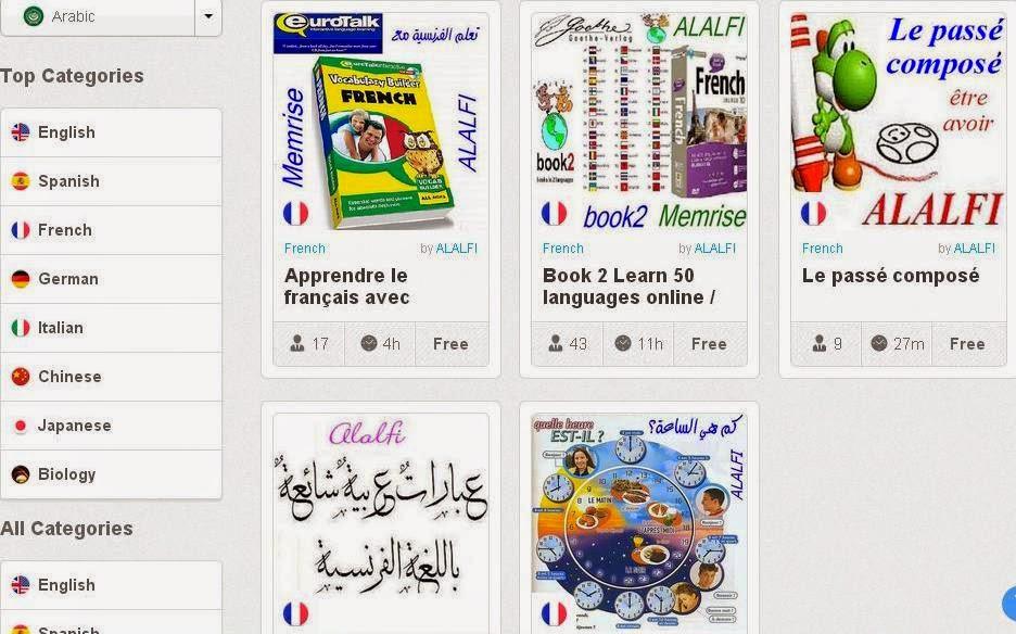 تعليم اللغة الفرنسية باللغة العربية كورسات