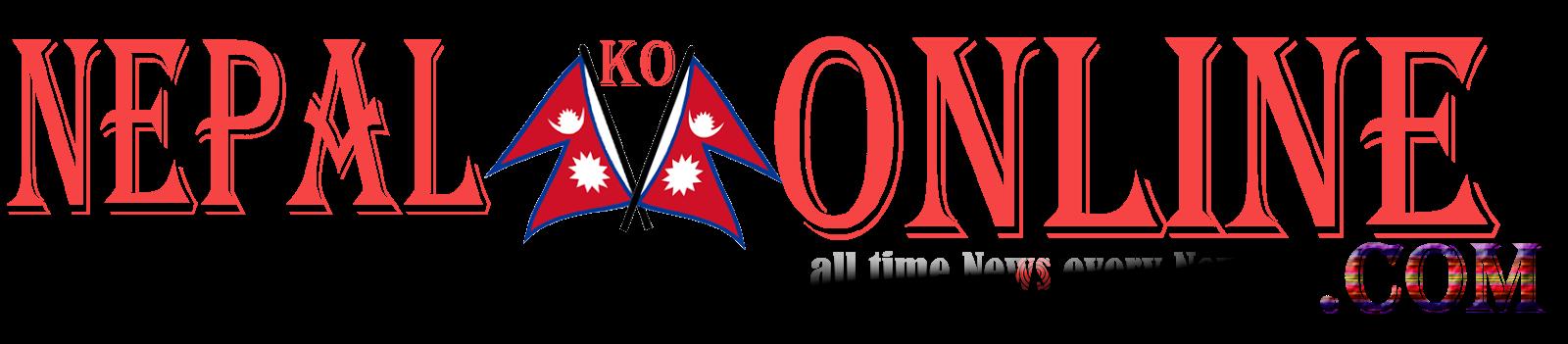 Nepalko Online