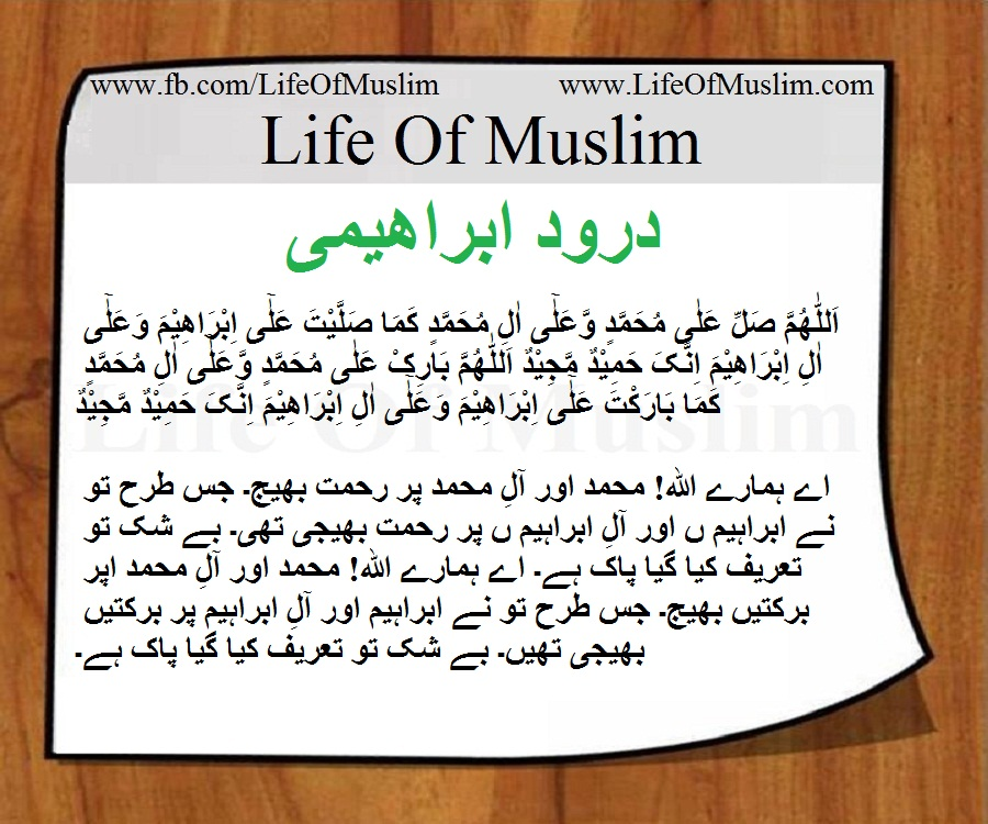 Pin Life Of Muslim Islam Quran Hadith Islamic Miracles And