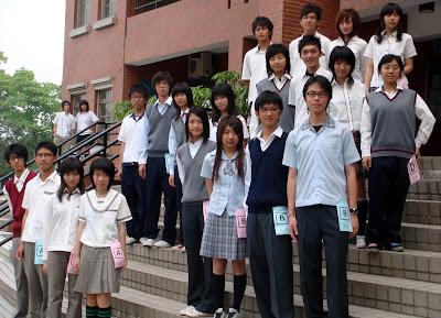 YMCA兩年制專門學校日語科