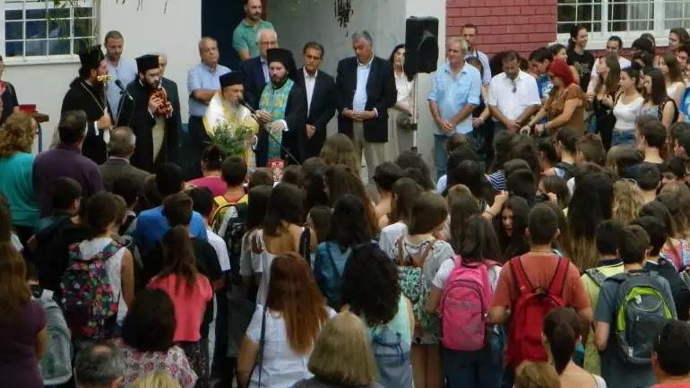 Τέλος η πρωινή προσευχή στα σχολεία με εγκύκλιο του υπουργείου Παιδείας και χειραγώγησης μυαλών-Σύριζα θέλατε!!