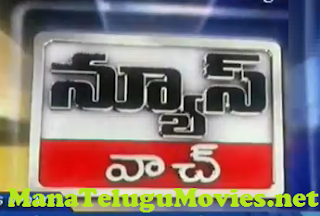 TV9 News Watch – 1st Sep -Discussion on Jagan MLAs stand on resignations