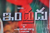 Telugu movie Indrudu Audio release function-thumbnail-5