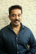 Kamal haasan uttama villain pm-thumbnail-5