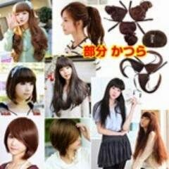 Fashion Wig Collection