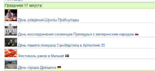 спейсис ру: