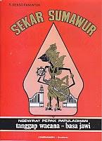 toko buku rahma: buku SEKAR SUMAWUR, pengarang rekso panuntun, penerbit cendrawasih