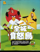 Angry Bird Costumes: International Edition!